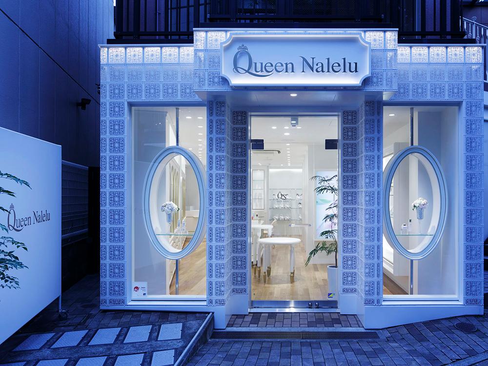 Queen-Nalelu
